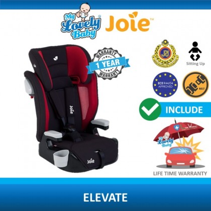 Joie Elevate Booster Car Seat (Free Blanket + Wet Wipes 10pcs x2)