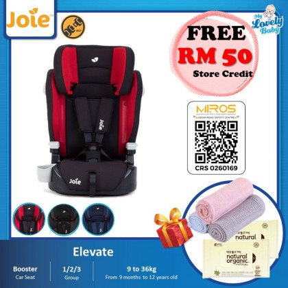 Joie Elevate Booster Car Seat (Free Comfy Blanket + Natural Organic Wet Wipes 10 Pcs x2)