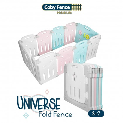 Coby Fence 8+2 Fold Fence - 60cm Height (Free 4pcs Universe Extension Panels)