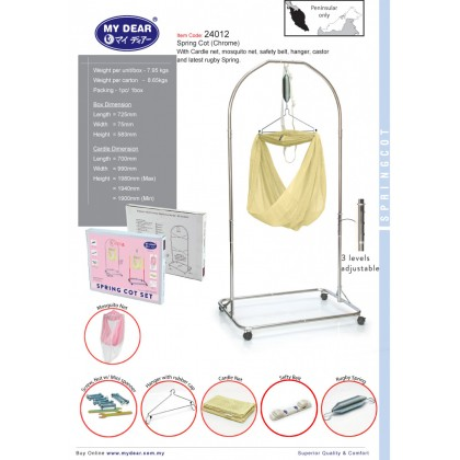 My Dear 24012 Spring Cot Stand Full Set with Net - Chrome