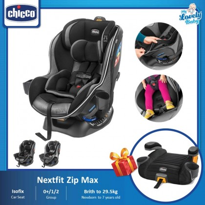 Chicco Nextfit Zip Max Convertible Car Seat (Free GoFit Plus Booster Seat or Coupon code discount)