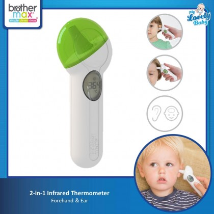 Brother Max 2 in 1 Infrared Thermometer Forehead & Ear